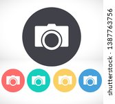 camera icon vector 10  eps....