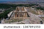 aerial birds eye view photo...   Shutterstock . vector #1387891553
