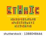 ethnic style font design ... | Shutterstock .eps vector #1388048666