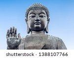 Tian Tan Buddha At Ngong Ping ...