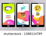 smart kids online education app ...