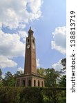 Chapel Hill Bell Tower in North Carolina