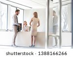 business people with smiling... | Shutterstock . vector #1388166266