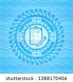 customer feedback icon inside...   Shutterstock .eps vector #1388170406