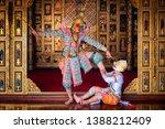 art culture thailand dancing in ... | Shutterstock . vector #1388212409