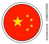 chinese flag sticker on white...   Shutterstock .eps vector #1388315600
