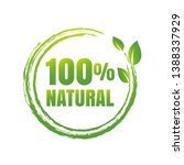 100  natural product white...   Shutterstock . vector #1388337929