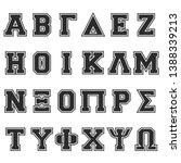 greek alphabet symbols. letter... | Shutterstock .eps vector #1388339213