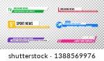lower third template. set of tv ... | Shutterstock .eps vector #1388569976