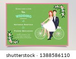 wedding invitation with groom... | Shutterstock .eps vector #1388586110