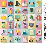 corporate governance icons set. ... | Shutterstock .eps vector #1388614373