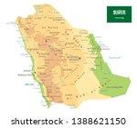 saudi arabia physical map... | Shutterstock .eps vector #1388621150