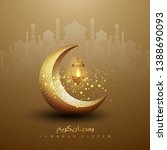 ramadan kareem background with... | Shutterstock .eps vector #1388690093