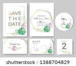 set of wedding invitation card... | Shutterstock .eps vector #1388704829