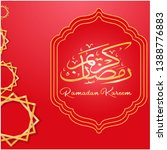 Vector Images, Illustrations and Cliparts: Creative Arabic Islamic