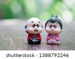 Old Man Doll With Grandma