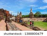 ayutthaya province  thailand  ...   Shutterstock . vector #1388800679