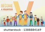 helping volunteering concept... | Shutterstock .eps vector #1388884169