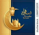 illustration of ramadan kareem  ... | Shutterstock .eps vector #1388952059