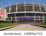 Small photo of May 28, 2016, Cincinnati, OH Great American Ball Park Main Entrance, Front Entrance, home of the MLB Major League Baseball Team Cincinnati Reds