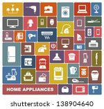 home appliances | Shutterstock .eps vector #138904640
