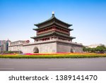 Historic bell tower in the city center of Xi