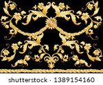 seamless pattern  background in ... | Shutterstock .eps vector #1389154160