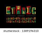 ethnic style font design ... | Shutterstock .eps vector #1389196310