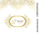 vector set with ramadan kareem... | Shutterstock .eps vector #1389334910