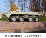Armored Troop Carrier Btr...