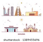 detailed architecture of muscat ... | Shutterstock .eps vector #1389455696