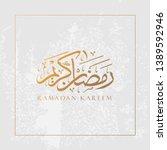 beautiful design ramadan kareem ...   Shutterstock .eps vector #1389592946