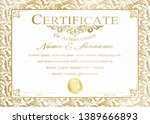 certificate or diploma vintage... | Shutterstock .eps vector #1389666893
