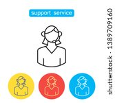 support line icon. call center...
