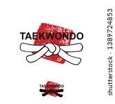 taekwondo   vector stylized... | Shutterstock .eps vector #1389724853