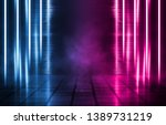 Small photo of Empty background scene. Dark street, reflection of blue and pink neon light on wet pavement. Neon shapes. Rays of light in the dark, smoke. Abstract dark background.