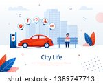 electric car in refill banner.... | Shutterstock .eps vector #1389747713