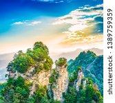 Sunrise Zhangjiajie Located Tianzi Mountain - Fine Art prints