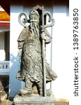 Chinese Stone Statue  The...