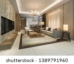 3d rendering modern dining room ... | Shutterstock . vector #1389791960