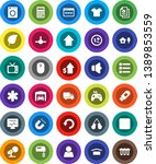 white solid icon set  magnet... | Shutterstock .eps vector #1389853559