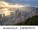 hong kong city skyline at... | Shutterstock . vector #1389859079