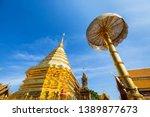 wat phra that doi suthep temple ... | Shutterstock . vector #1389877673