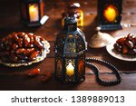 the muslim feast of the holy... | Shutterstock . vector #1389889013
