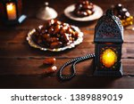 the muslim feast of the holy... | Shutterstock . vector #1389889019