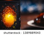 the muslim feast of the holy... | Shutterstock . vector #1389889043