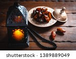 the muslim feast of the holy... | Shutterstock . vector #1389889049