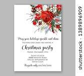 christmas party invitation... | Shutterstock .eps vector #1389896909