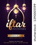 iftar invitation card design... | Shutterstock .eps vector #1390005599