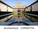 Courtyard of the Myrtles in Alhambra, Granada, Andalusia, Spain - stock photo